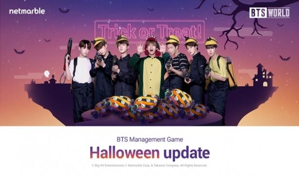 BTS WORLD ile Cadılar Bayramı eğlencesi başlıyor