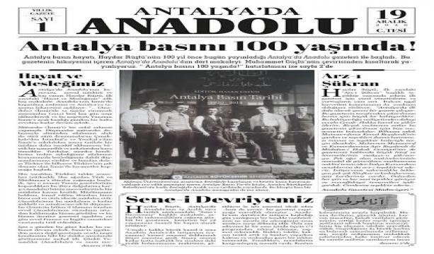 HAYDAR RÜŞTÜ'NÜN HEMŞEHRİLERİNE VEDA MESAJI: ANTALYA'DA ANADOLU'YU UNUTMAYIN!