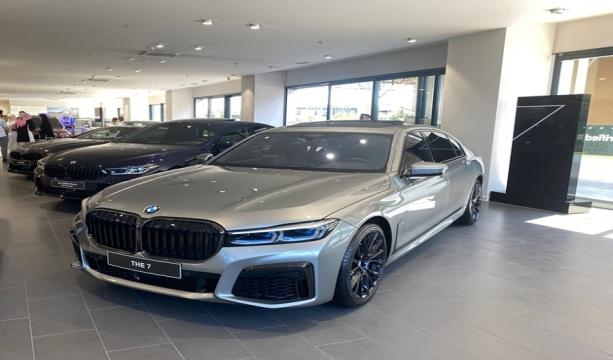 BMW'nin En Lüks Modelleri Tanıtıldı.